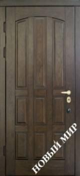 Новый мир Натали-Шоколадка - Входные двери, Новый Мир - входные двери для дачи
