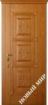Новый мир Рим - Входные двери, Новый Мир - входные двери в квартиру Киев