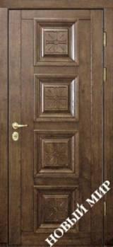 Новый мир Модель 33 - Новый Мир - входные двери от производителя, Киев