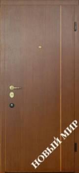 Новый мир Новосел 5 - Входные двери, Новый Мир - входные двери для дачи