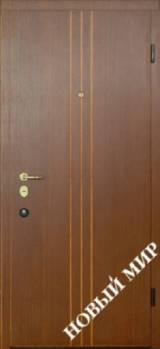 Новый мир Новосел 5 - Входные двери, Новый Мир - входные двери в квартиру Киев