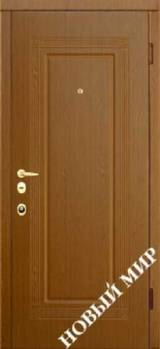Новый мир Новосел 7 - Входные двери, Новый Мир - входные двери в квартиру Киев
