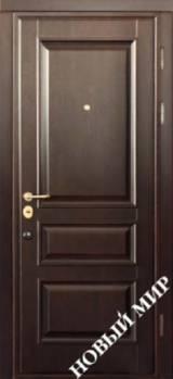Новый мир Новосел 8 - Входные двери, Входные двери в дом