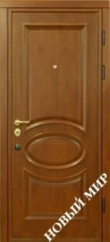 Новый мир Новосел 8 - Входные двери, Новый Мир - входные двери в квартиру Киев