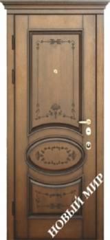 Новый мир Версаль - Входные двери, Входные двери в дом