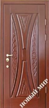 Новый мир Вена - Входные двери, Входные двери в дом