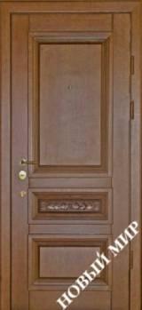 Новый мир Осень  - Входные двери, Новый Мир - входные двери в квартиру Киев