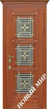 Новый мир Рим - Входные двери, Входные двери в дом