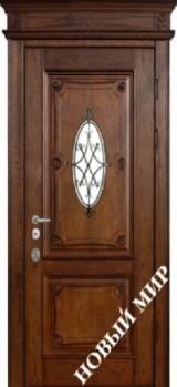 Новый мир Генуя - Входные двери, Входные двери в дом