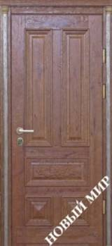 Новый мир Спарта - Входные двери, Входные двери в дом
