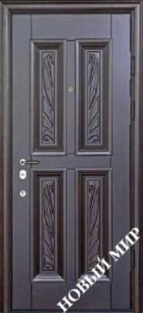 Новый мир Каховка - Входные двери, Новый Мир - входные двери в квартиру Киев