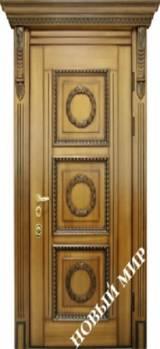 Новый мир Парнас - Новый Мир - входные двери от производителя, Киев