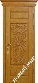 Новый мир Соренто - Входные двери, Входные двери в дом
