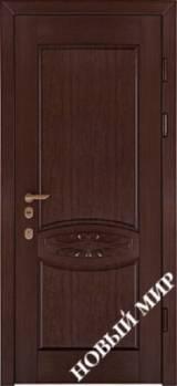 Новый мир Ялта - Входные двери, Входные двери в дом