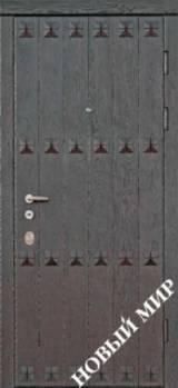 Новый мир Калитка - Входные двери, Входные двери в квартиру