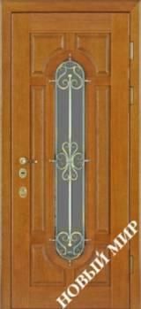Новый мир Ливадия - Входные двери, Входные двери в квартиру