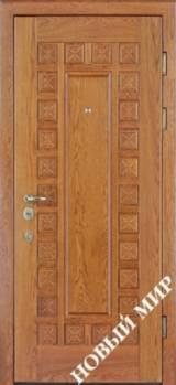 Новый мир Капраты - Входные двери, Новый Мир - входные двери для дачи