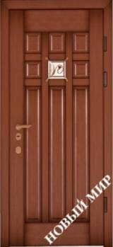 Новый мир Ландыш - Входные двери, Новый Мир - входные двери для дачи