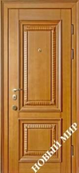 Новый мир Невская - Входные двери, Новый Мир - входные двери для дачи