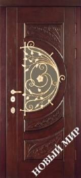 Новый мир Незабудка - Входные двери, Входные двери в дом